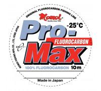 Леска Momoi PRO-MAX Flurocarbon 0.45мм 17кг 10м