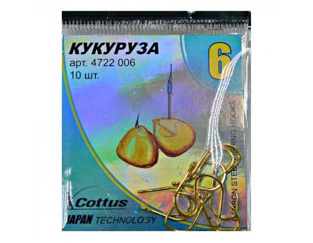 Крючки Katana 4722 006 №6