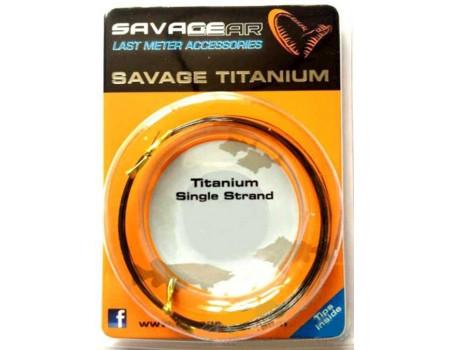 Поводковый Savage материал Titanium 0.50мм 3м