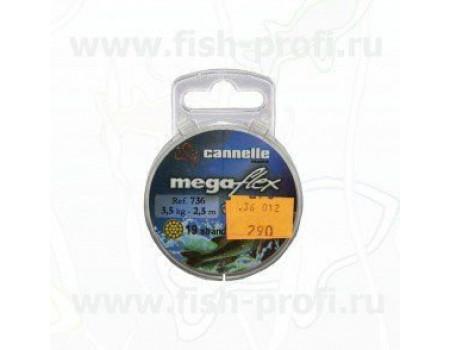 Поводковый Cannelle материал mega flex REF 736 3,5кг 2,5м