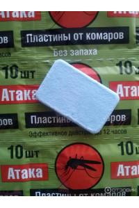 Пластины China от комаров Go Out синие