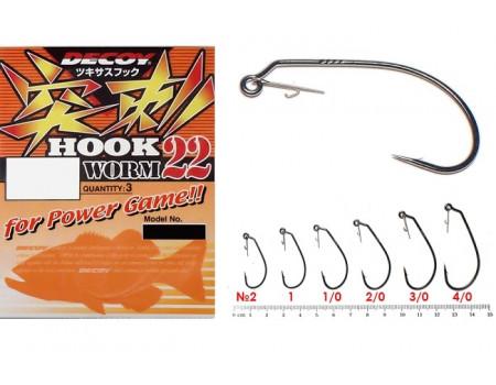 Крючок Decoy Hook Worm 22 (Офсет) №2 (уп. 5шт.)