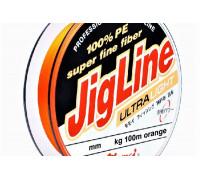 Шнур JigLine Uitra Light 0,06мм, 4,5 кг, 100м, оранж