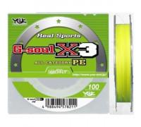 Шнур YGK G-soul X3 /100m (#0.8-13lb 6.5kg)