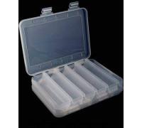 Коробка Tri Kita для вобл и баланс ВБ-3 белая 2-х стор.(5+5отд.)(200х160х45мм)