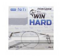 Поводок Win титан HARD 6кг 25см TH-06-25