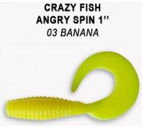 Силикон Crazy Fish ANGRY SPIN 1 20-25-3-6