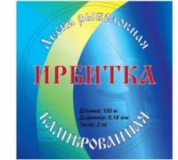 Леска Irbitka 0,10 мм., 25 м., тест 0,88кг