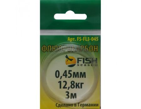 Поводковый Fish Seasonматериал ФЛЮОР 0,50 мм тест 14,3 кг 3м