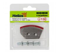 Ножи Helios к ледобуру HS-130 полукруглые