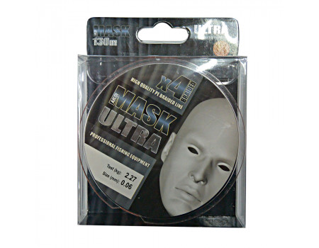 Шнур akkoi mask ultra x4-130m (orange) d0,06mm