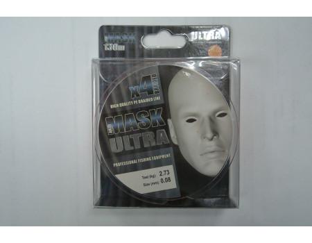 Шнур akkoi mask ultra x4-130m (orange) d0,08mm