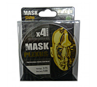 Шнур akkoi mask plexus 150m (green) d0,08mm