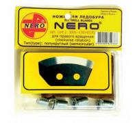 Ножи NERO правое вращение полукруглые 110мм 3001-110(CR)