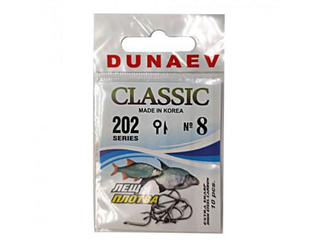 крючки Dunaev Classic 202 №8