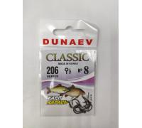 крючки Dunaev Classic 206 №8