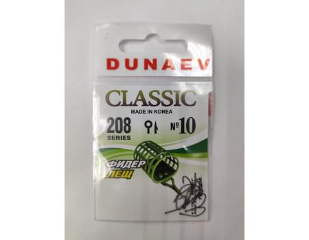 крючки Dunaev Classic 208 №10