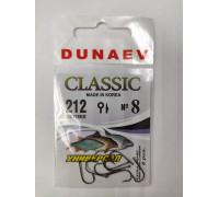 крючки Dunaev Classic 212 №8