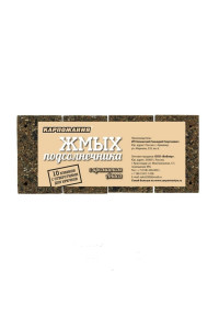 Жмых Carpomaniya подсол. с ароматом аниса