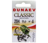 Крючки Dunaev Classic 204 №4