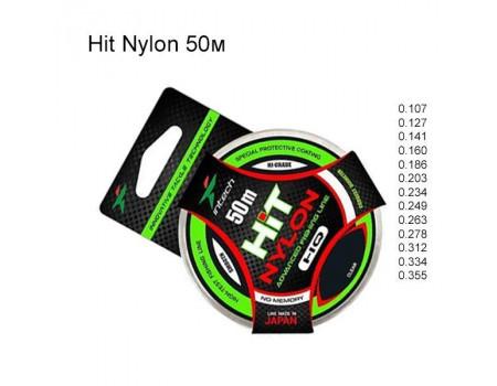 Леска Intech Hit Nylon 150 м. 0,203 мм. 3,05 кг.