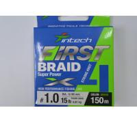 Шнур Intech First Braid PE X4 150 м. #1,0 0.165 мм. 6,81 кг.