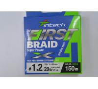 Шнур Intech First Braid PE X4 150 м. #1,2 0.185 мм. 9,1 кг.