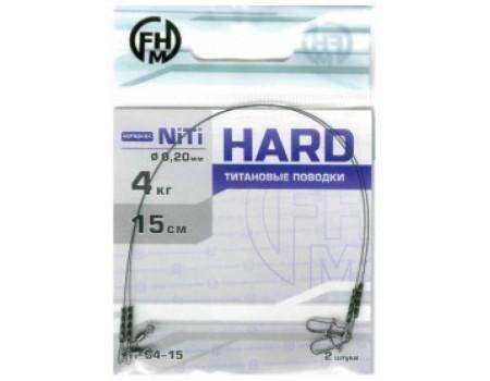 Поводок Win титан HARD 4кг 15см TH-04-15
