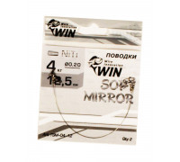 Поводок Win титан SOFT MIRROR 4кг 12.5см TSM-04-12