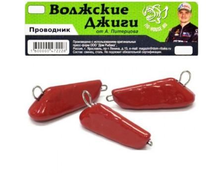 Груз Volga jigs Проводник от Питерцова 24гр цвет 03 красный