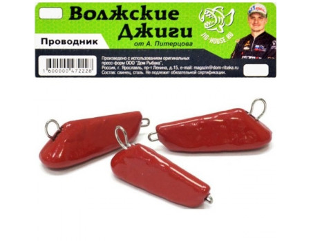 Груз Volga jigs Проводник от Питерцова 26гр цвет 03 красный