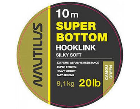 Поводковый Nautilus материал Super Bottom 20 lb 10 м. Camou Green