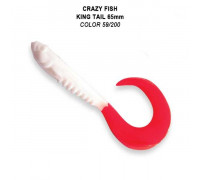 Силикон Crazy Fish King Tail 2.5