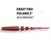 "Силикон Crazy Fish Polaris 2"" 17-54-12-6"