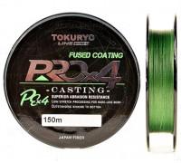 Шнур Tokuryo Pro PE X4 Dark Green 0.4 PE 150м. 0.108 мм. 7,7 lb