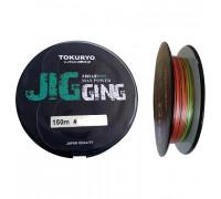 Шнур Tokuryo Jigging PE X8 5-Multi 0.4 PE 150м. 0.06 мм. 9,5 lb
