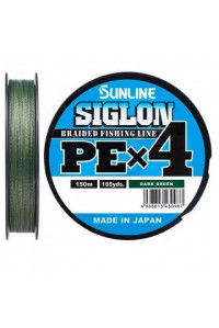 Шнур Sunline Siglon PEx4 DarkGreen #0.2 3lb 150м 1.6 кг.