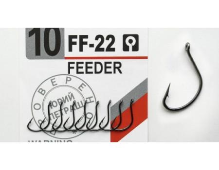 Крючки Fanatik FF-22 Feeder №10