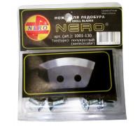 Ножи NERO полукруглые 130 мм. 1001-130