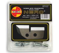 Ножи NERO ступенчатые 110 мм. 1004-110
