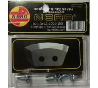 Ножи NERO полукруглые 150 мм. 1001-150