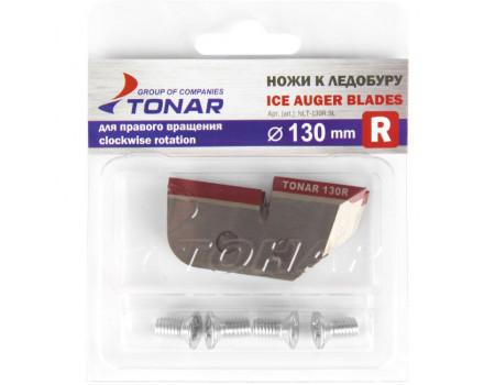 Ножи Tonar к ледобуру ЛР-130R правое вращение с винтами