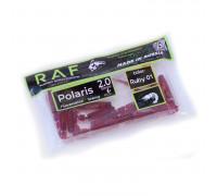Силикон Raf Polaris 2.0