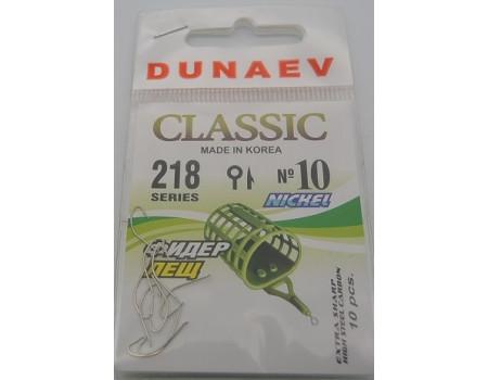 Крючки Dunaev Classic 218 №10