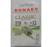 Крючки Dunaev Classic 218 №12