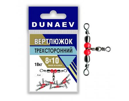 Вертлюг Dunaev трёхсторонний #8х10 18 кг.