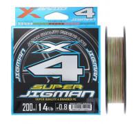Шнур YGK X-BRAID Jigman X4 /200 м. 0,148 мм. (#0.8/14lb(6,3 кг.)