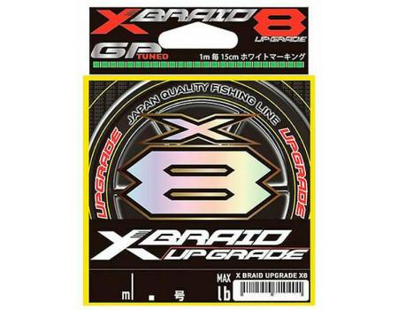 Шнур YGK X-BRAID Upgrade X8 /150m 0,128 мм. (#0.6/14lb(6,3 кг.)
