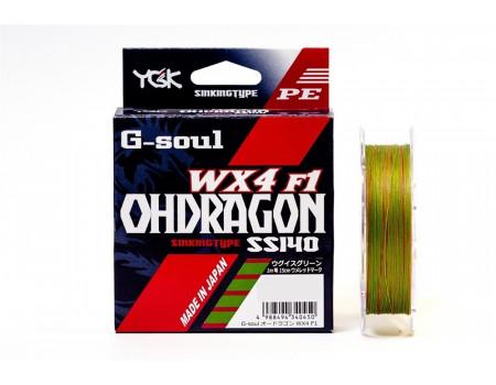 Шнур YGK G-soul Ohdragon WX4 /150m (#0.8/13lb(5.9kg)