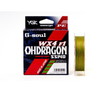 Шнур YGK G-soul Ohdragon WX4 /150m (#1.0/16.5lb(7.5kg)